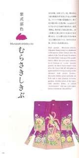 CHILD KIMONO COLORS OF JAPAN Hanten Yukata Obi Edo