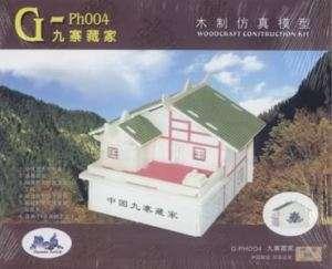 Woodcraft Construction Kit 3 D Model Puzzle G PH004