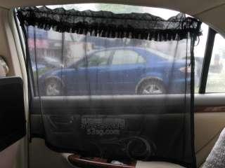New Auto Car Sun/UV Shades/Side Windows Curtains