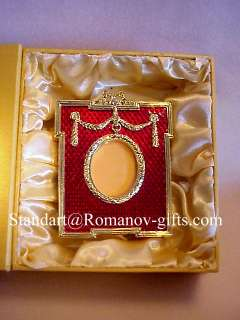 Faberge reproduction Louis XVI Chamford shaped Photo Frame with
