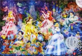Jigsaw Puzzles 1000 Pieces (Hologram) Disney Shining Princess