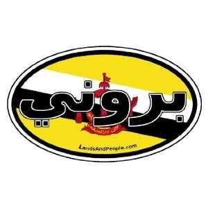 Brunei in Malay Arabic Alphabet Flag Car Bumper Sticker