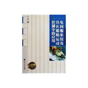 Ming Dynasty poetry collection. Selected Studies(Chinese