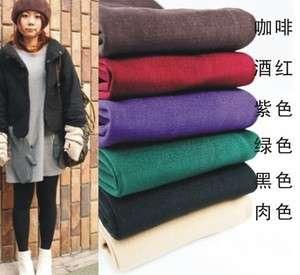 Gk3311 New Fashion Korean Women elastic Show Thin Trousers
