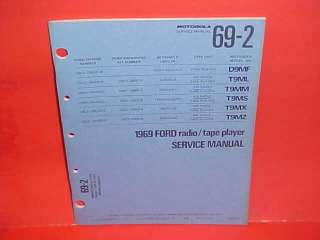 1969 FORD MUSTANG LINCOLN MARK III MOTOROLA 8 TRACK/AM RADIO SERVICE