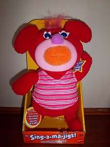 NEW NIB   SING A MA JIGS Plush Musical Singing BABY Toy Yankee Doodle