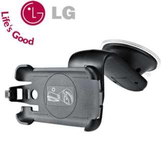 GENUINE LG OPTIMUS ONE P500 SCS 320 CAR HOLDER CHARGER