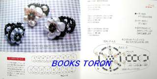 Beads Ring 76 Patterns /Japanese beads Book/358