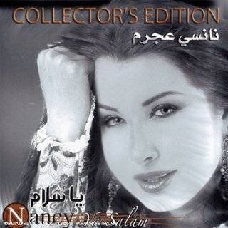 Nancy Ajram: Songs, Albums, Pictures, Bios