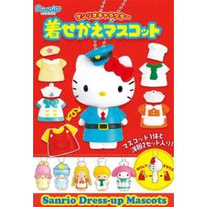 Re Ment Sanrio Hello Kitty Dress Up Mascot (Complete Set)  Toys