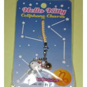 Hello Kitty Cellphone Charm   Capricorn Toys & Games