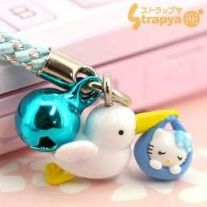 Sanrio Hello Kitty Dreaming Baby Kitty Netsuke Cell Phone Charm