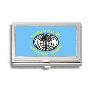 Tamil Eelam Flag Business Card Holder Metal Case Office