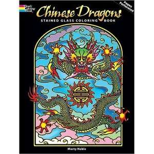 Chinese Dragons Stained Glass Coloring Book (Dover Stained