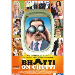 on Chutti: Anupam Kher, Bhairavi Goswami, Shakti Kapoor: Movies & TV