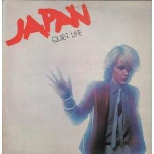 QUIET LIFE LP (VINYL) UK FAME 1979