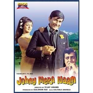 Johny Mera Naam Dev Anand, Hema Malini, I.S. Johar