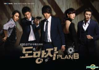 逃亡者Plan B (DVD) (11碟裝) (完) (英文字幕) (首批限量版