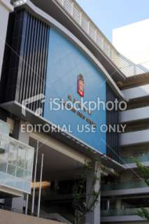 Diocesan Girls School Hong Kong Royalty Free Stock Photo