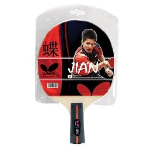 Butterfly Jian Table Tennis Racket Game Room