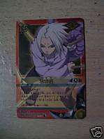 Naruto Card N 254 Kimimaro Quest For Power Japanese