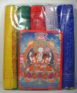 tibetan buddhism  tibet buddhist prayer flags 5 rolls set of 50 flags